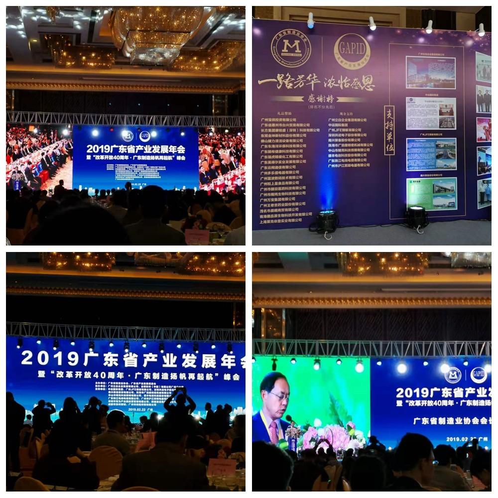 广东伟德国际苹果app流体技术有限公司