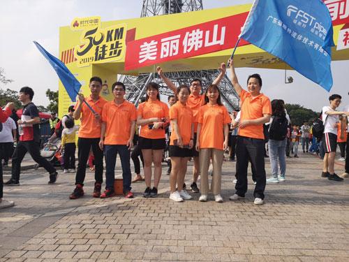 Foshan Hiking 40KM