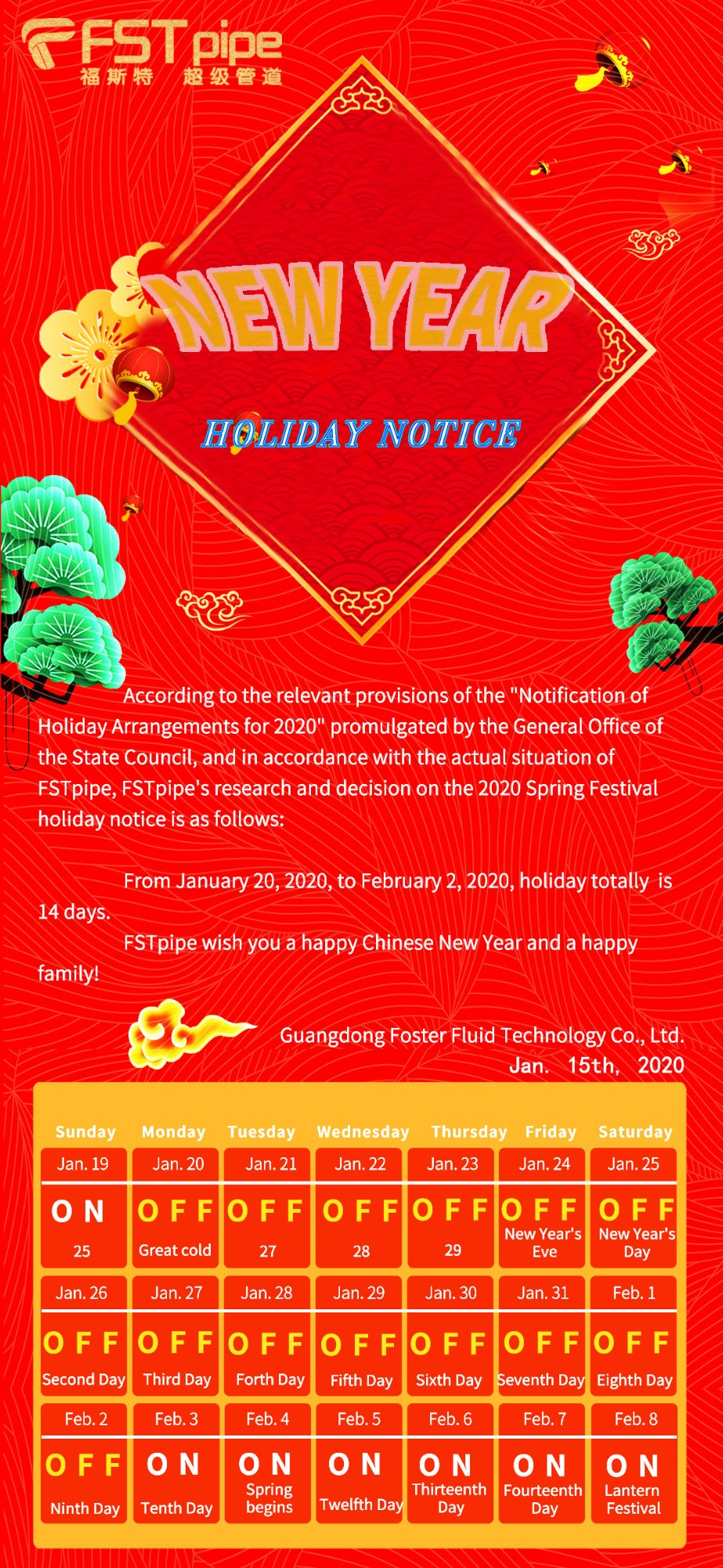 2020 FSTpipe Spring Festival Holiday Notice!