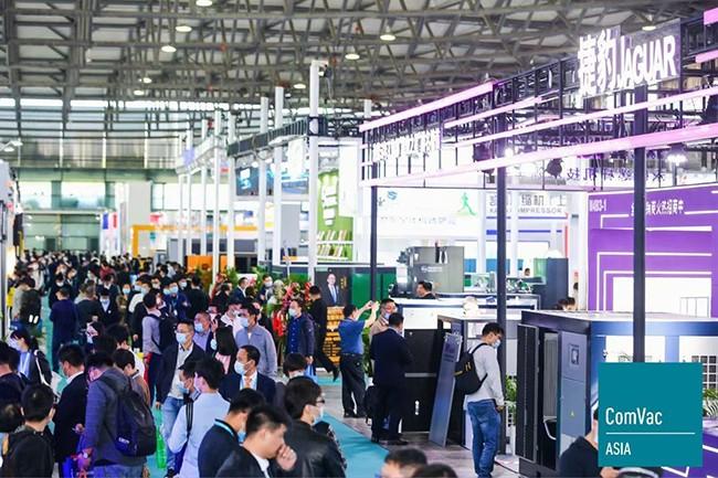 广东福斯特流体技术有限公司