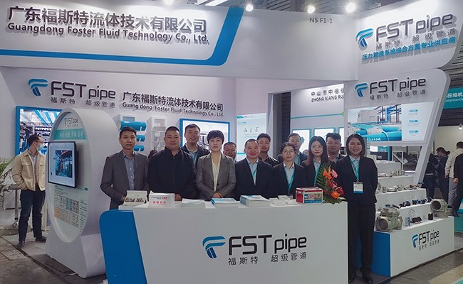FSTpipe would like to thanks for meeting you at the ComVac ASIA 2020 • Shanghai China.